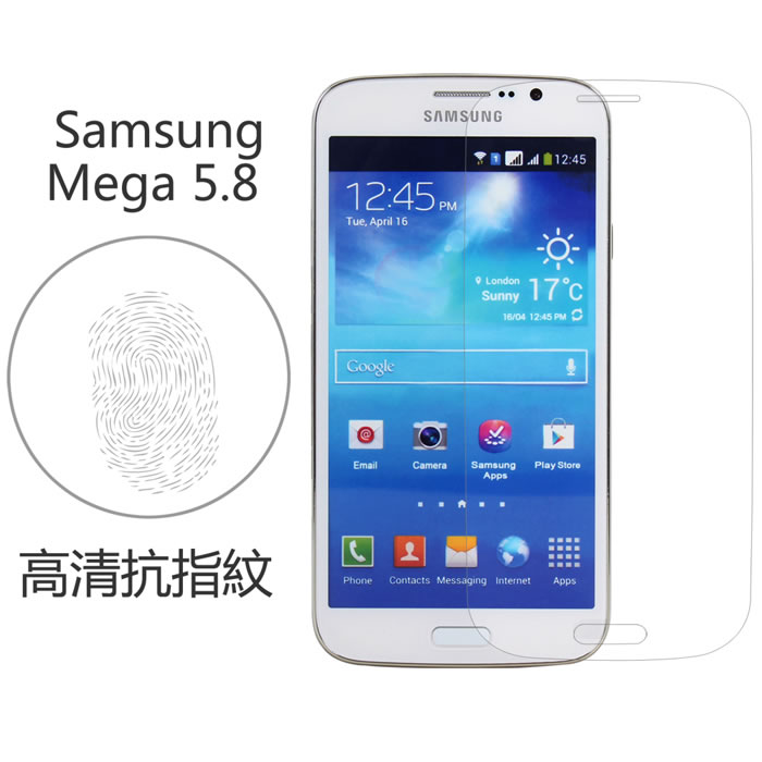 【Myshell】Samsung Galaxy Mega 5.8 高清抗指紋保護貼