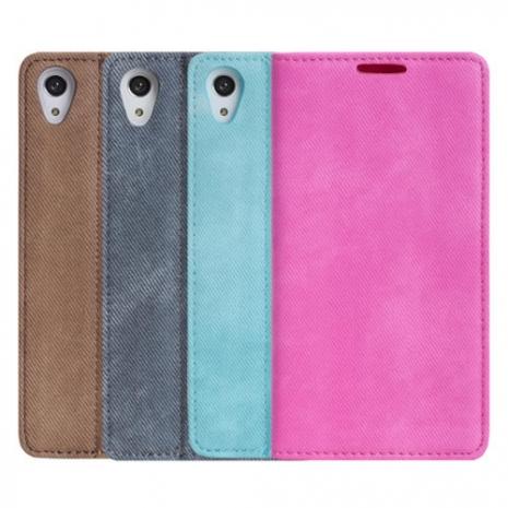 【Myshell】SONY Xperia Z2 簡約牛仔隱形磁扣可立保護皮套