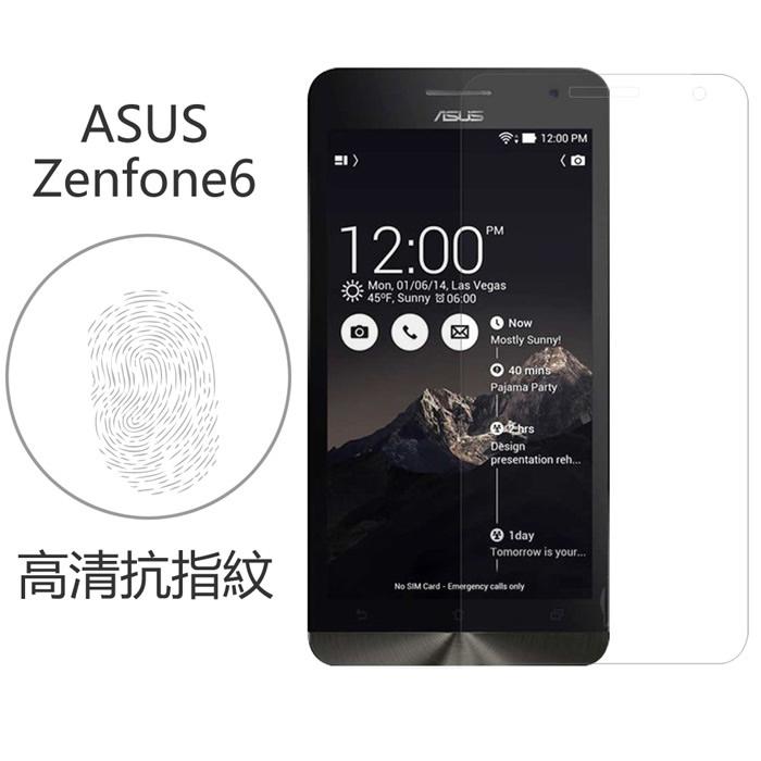 【Myshell】ASUS Zenfone6 高清抗指紋保護貼