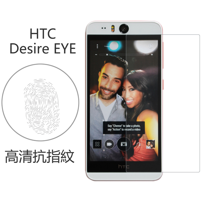 【Myshell】HTC Desire EYE 高清抗指紋保護貼