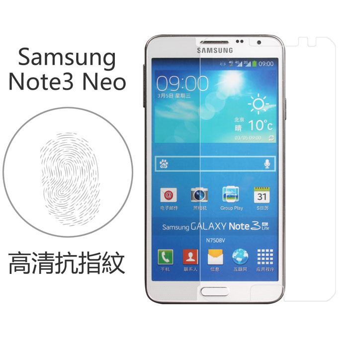 【Myshell】Samsung Note3 Neo 高清抗指紋保護貼