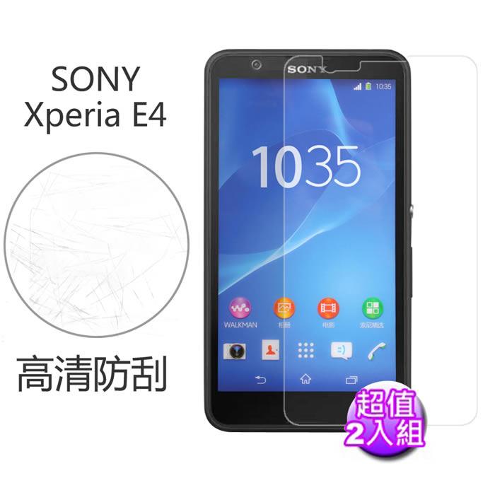 【Myshell】SONY Xperia E4 高清防刮保護貼-2入組