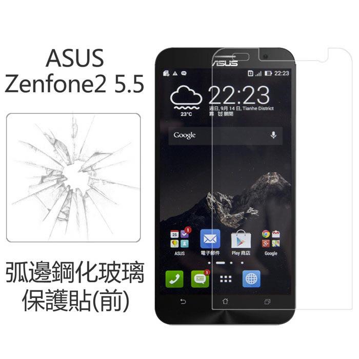 【Myshell】ASUS Zenfone2(ZE55ML)0.33mm  弧邊鋼化玻璃保護貼