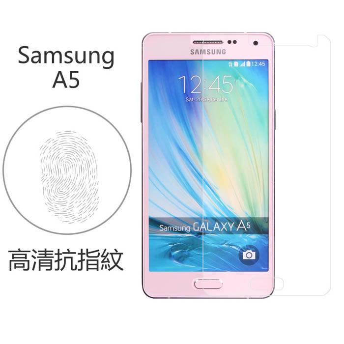 【Myshell】Samsung A5 高清抗指紋保護貼
