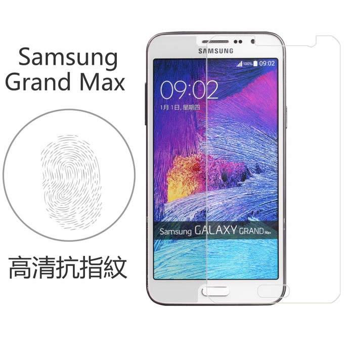 【Myshell】Samsung Grand Max 高清抗指紋保護貼