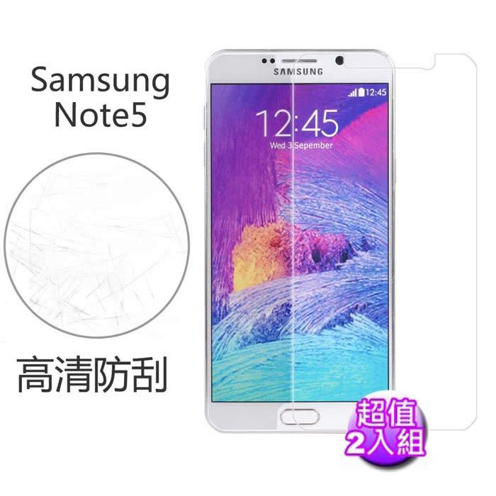 【Myshell】 Samsung Note5 高清防刮保護貼-2入組