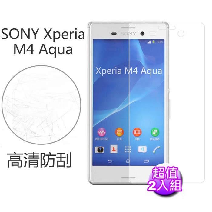 【Myshell】SONY Xperia M4 Aqua 高清抗指紋保護貼