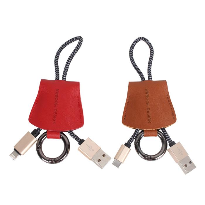 【Myshell】皮革鑰匙圈傳輸線Micro+Apple 2合1-紅
