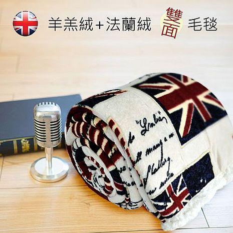 【Jenny Silk】國旗羊羔絨法蘭絨雙面毯英國國旗
