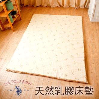 【Jenny Silk】U.S.POLO.100%純天然乳膠床墊.厚度7.5cm.標準單人-特價