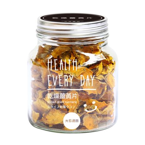 [ 大目農田 ] 乾燥薑黃片-秋鬱金(80g/罐)活動品