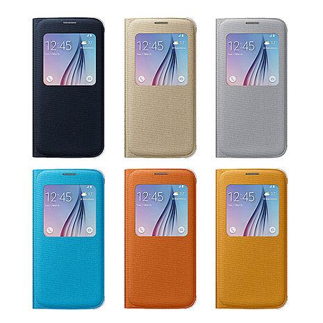 吊卡裝【三星原廠】Samsung Galaxy S6 S-View 原廠透視感應皮套 (布面)