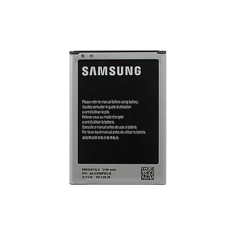 SAMSUNG GALAXY NOTE2 N7100 專用 原廠電池(裸裝-平行輸入)-手機平板配件-myfone購物