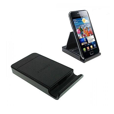 SAMSUNG GALAXY S i9000 原廠電池座充(盒裝-台灣代理商)-手機平板配件-myfone購物
