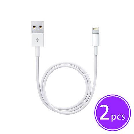 【2入組】Apple 原廠 Lightning 對 USB 連接線 (1公尺) (平輸-裸裝) 贈造型捲線器【門市限定】