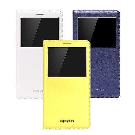 OPPO R7 plus 原廠Easy Cover視窗皮套 (盒裝)