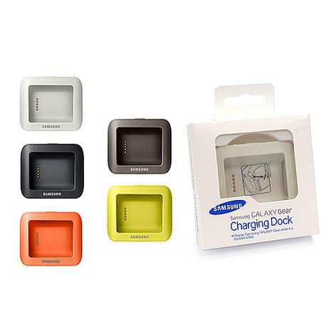 SAMSUNG GALAXY Gear 原廠充電座_含NFC功能 (盒裝)-手機平板配件-myfone購物