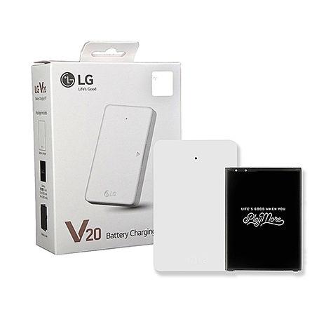 LG V20 H990 原廠電池+電池充電組 BCK-5200 (台灣公司貨-盒裝)