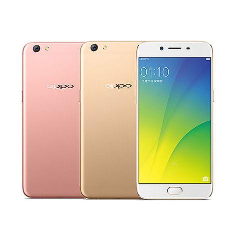 OPPO R9s Plus 6吋雙卡八核心智慧手機(6G/64G) - 贈原廠皮套+保護套+鋼化保貼金色