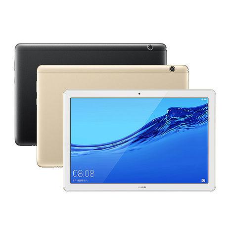 HUAWEI MediaPad T5 10 (3GB/32GB) 平板電腦(贈原廠皮套等6好禮)