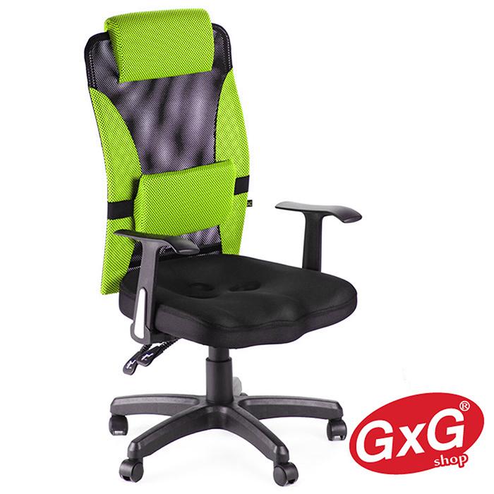 吉加吉 高背美臀 電腦椅 型號004 (七色)紅色