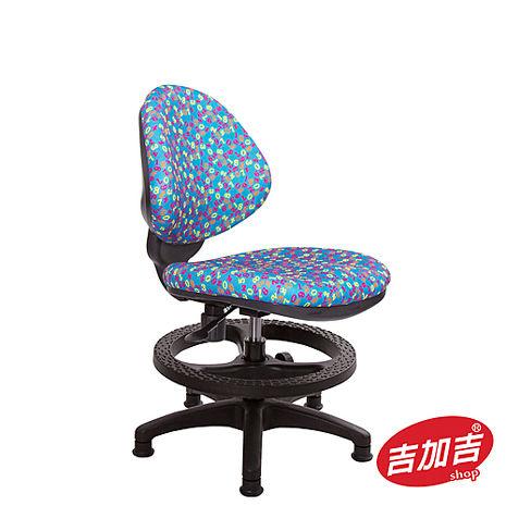 吉加吉 兒童 電腦椅 型號098 (四色)藍色