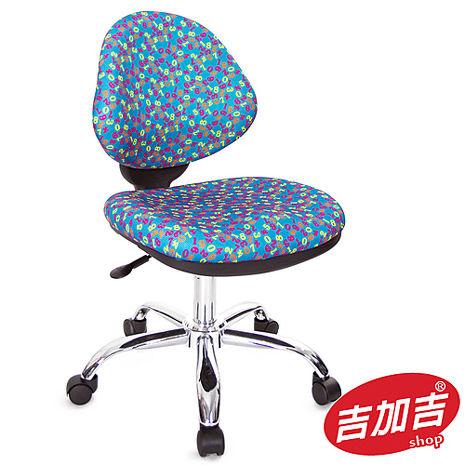 吉加吉 兒童 電腦椅 型號097 (四色) (特賣)數字桃紅12CM氣壓棒