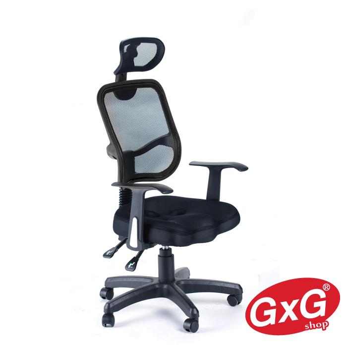 吉加吉 高背護腰 電腦椅 TW-020