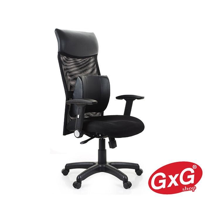 吉加吉 高背皮面 電腦椅 TW-030 (皮/布座)布面坐墊