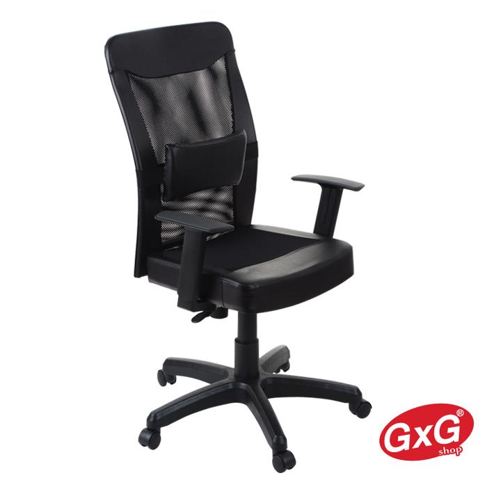 吉加吉 短背 電腦椅 TW-032 (三色)黑皮椅背(皮面座墊)