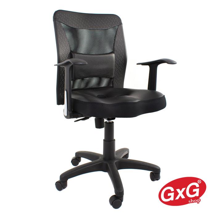 吉加吉 短背皮面 電腦椅 TW-040皮面椅背+皮坐墊