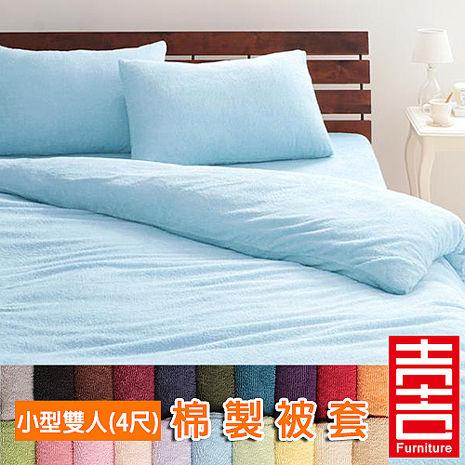 吉加吉 棉製毛巾 被套 JB-1300 (小型雙人4尺)銀灰GR