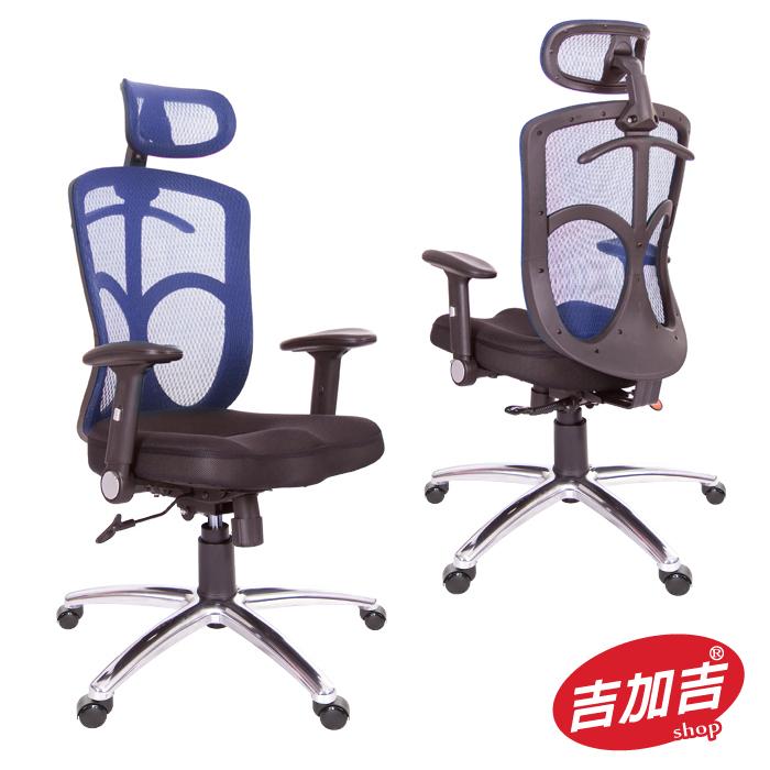 吉加吉 高背半網 電腦椅 TW-115 (特賣)酒紅色