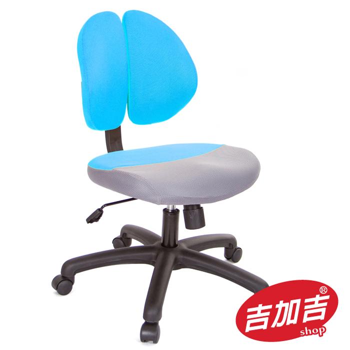 吉加吉 短背 雙背智慧椅 TW-2998 NHC桃紅色