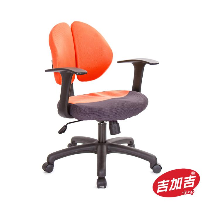 吉加吉 短背 雙背智慧椅 TW-2998 C 附拆洗布套桃紅