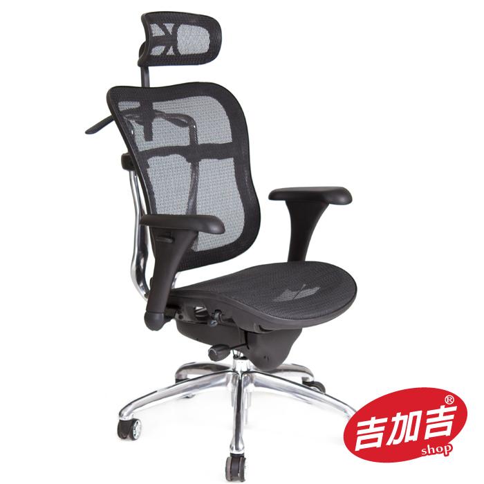 吉加吉 人體工學 全網 電腦椅 TW-7147 (特賣)