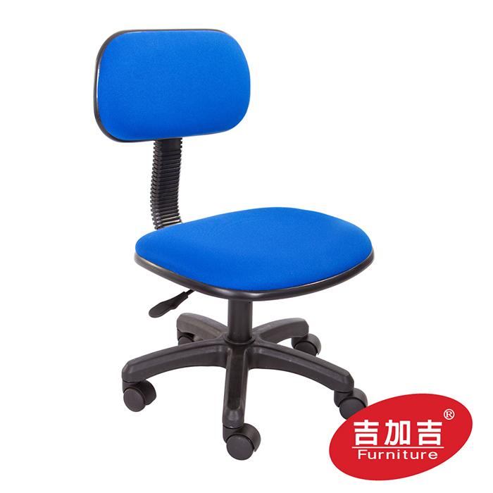 吉加吉 兒童電腦椅 TW-101 (特賣)桃粉-滑輪