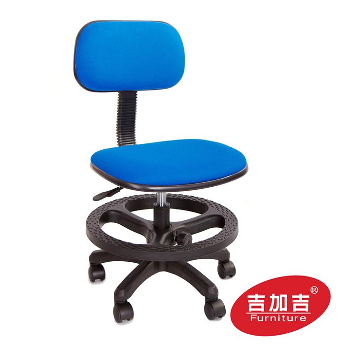 吉加吉 兒童電腦椅 TW-101K (附腳踏圈) (特賣)藍色-固定輪
