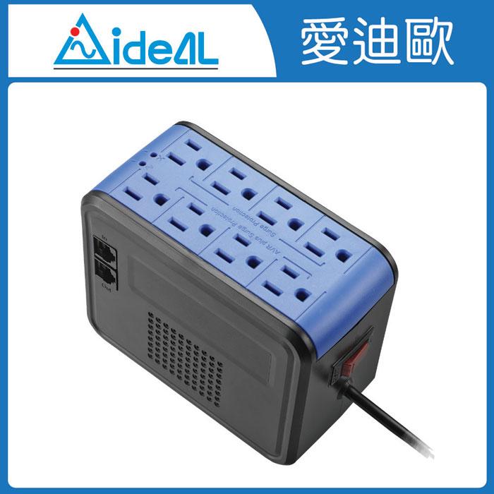 愛迪歐AVR 全方位電子式穩壓器 PSC-1000(1KVA) 靚酷藍