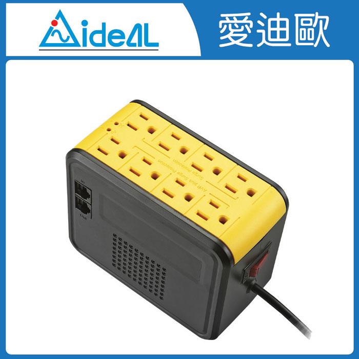 愛迪歐AVR 全方位電子式穩壓器 PSC-1000(1KVA) 晶漾黃