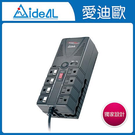 IDEAL 愛迪歐 全方位電子式穩壓器 AVR PS-1200 (1.2KVA)