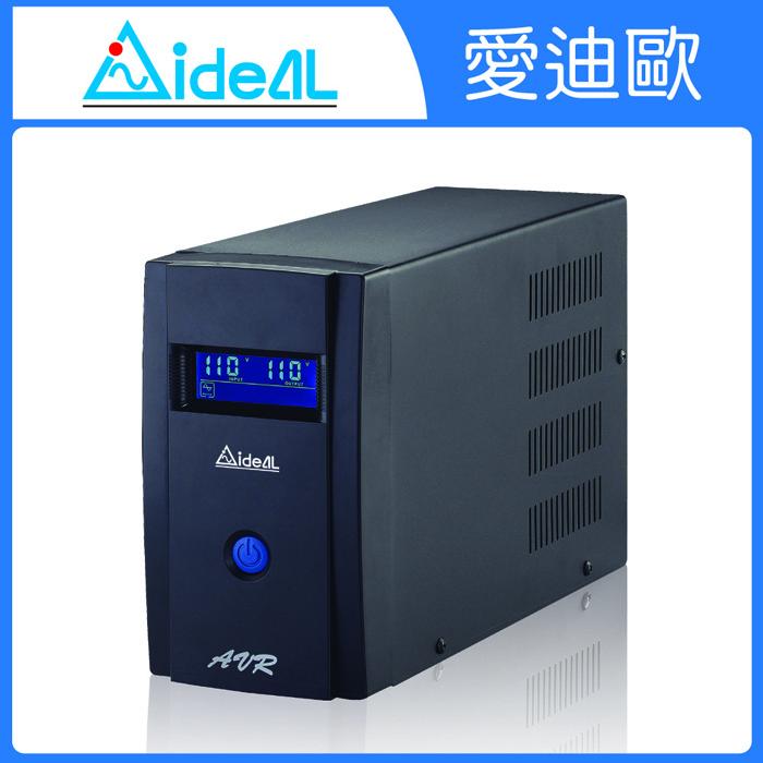 愛迪歐AVR 全方位電子式八段數穩壓器 IPT Pro-2000(2000VA)