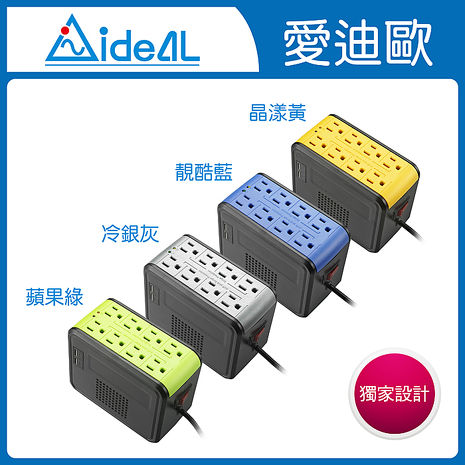 IDEAL 愛迪歐 全方位電子式穩壓器 AVR PSCU-1000(1KVA)-共四色