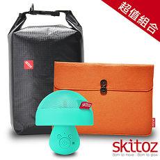 Skitoz Q1蘑菇藍牙喇叭~攜帶 藍牙 喇叭 音箱 音響 HiFi NFC 通話 電腦