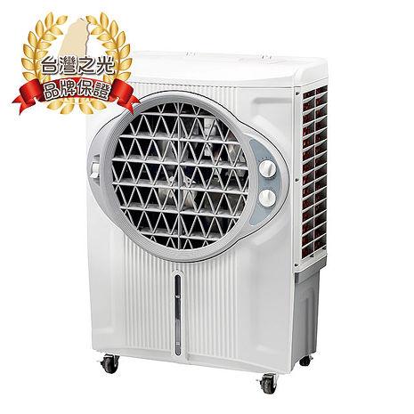 尚朋堂 強力鋁葉水冷扇SPY-4800