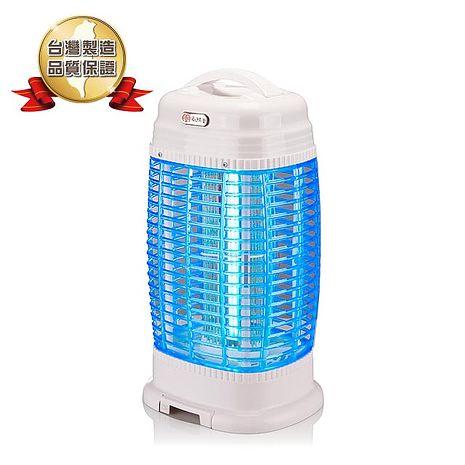 尚朋堂 15W捕蚊燈SET-5015