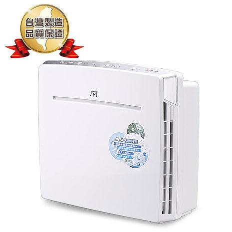 尚朋堂 空氣清淨機SA-2203C-H2+贈濾網SA-T550