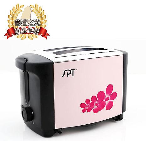 尚朋堂 烤麵包機SO-925