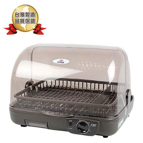 尚朋堂 橫式直熱式烘碗機SD-1563