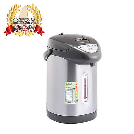 尚朋堂 3.2L電熱水瓶SP-8320